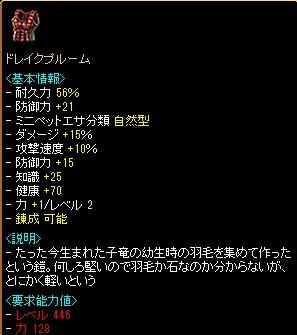 20121218064556e82.jpg