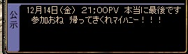 20121218072034be3.jpg
