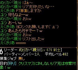 20121225044134c6a.jpg