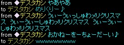 201212250449467e8.jpg