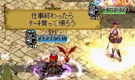 20121225050118fda.jpg