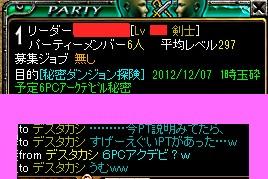 20121227083904ecb.jpg