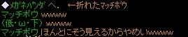 2012122708414520b.jpg