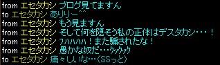 20130104231412bf1.jpg