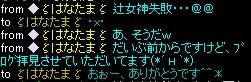 2013010423314730d.jpg