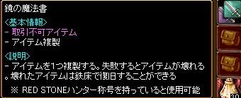 20130105004936b5f.jpg
