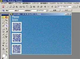 IMG023.jpg