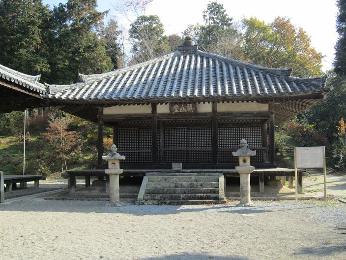 浄土寺開山堂