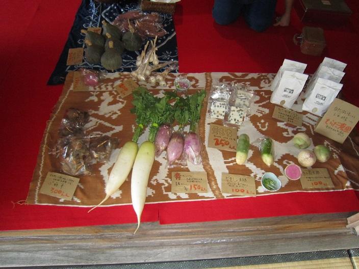 宗鏡寺 野菜