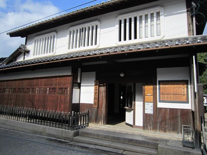 出石史料館