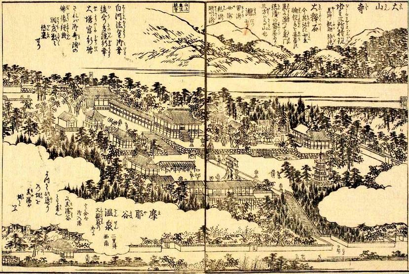 太山寺 播磨名所巡覧図会