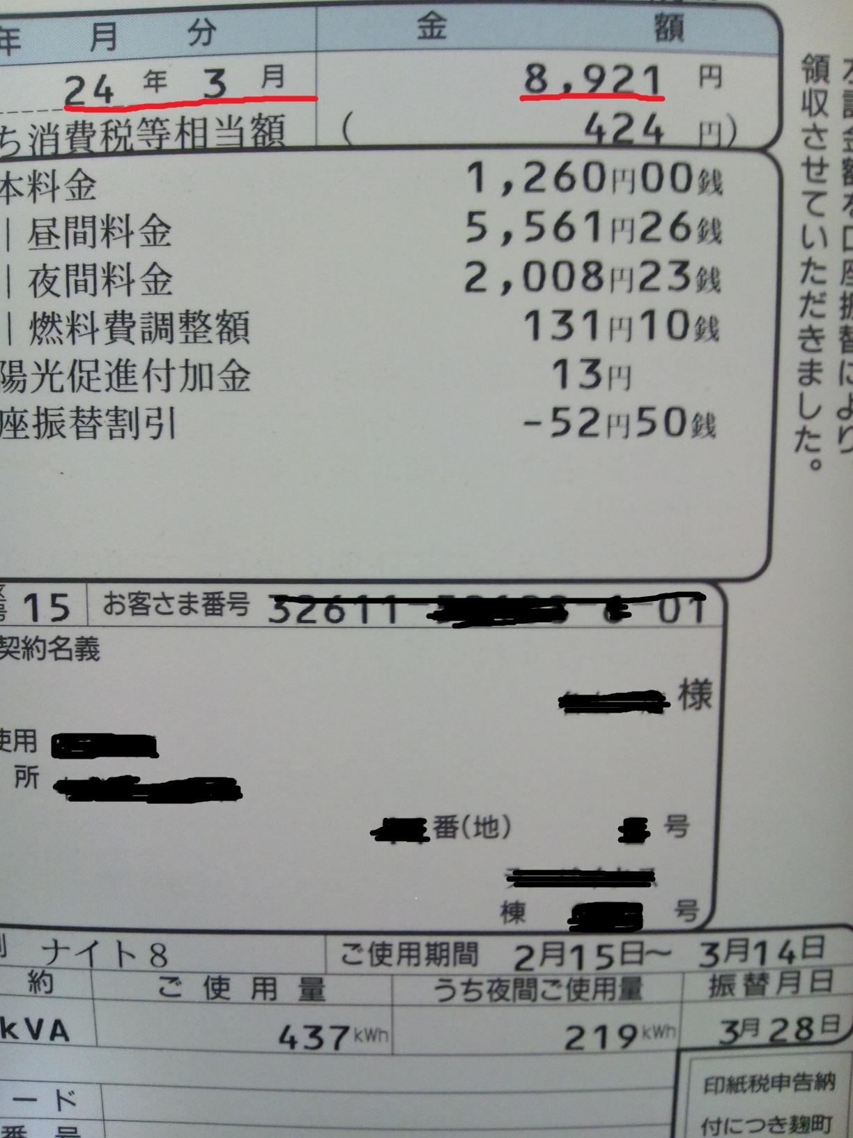 DSC_0128-2.jpg
