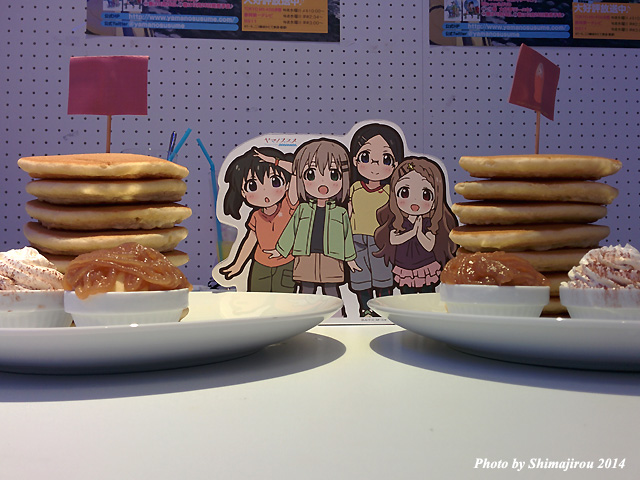 anime_street_shiro06.jpg