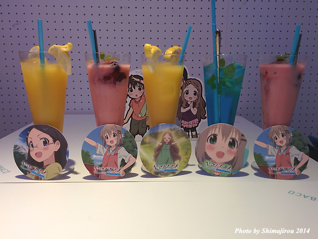 anime_street_shiro08.jpg