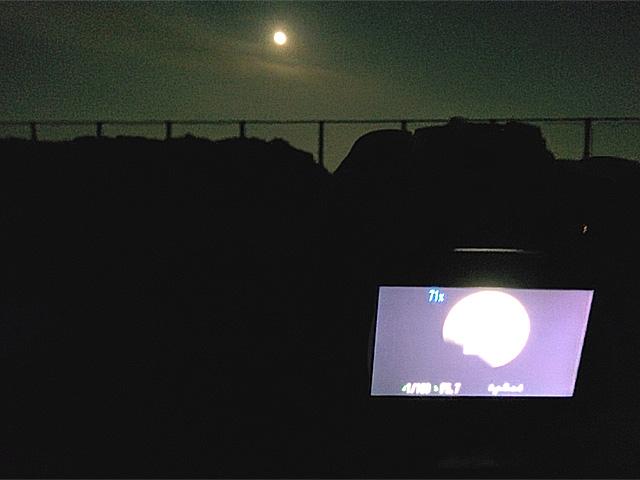 lunar_eclipse2014oct08_10.jpg