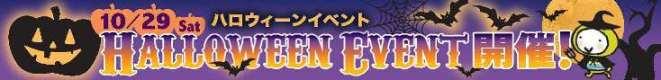 HW_banner.jpg