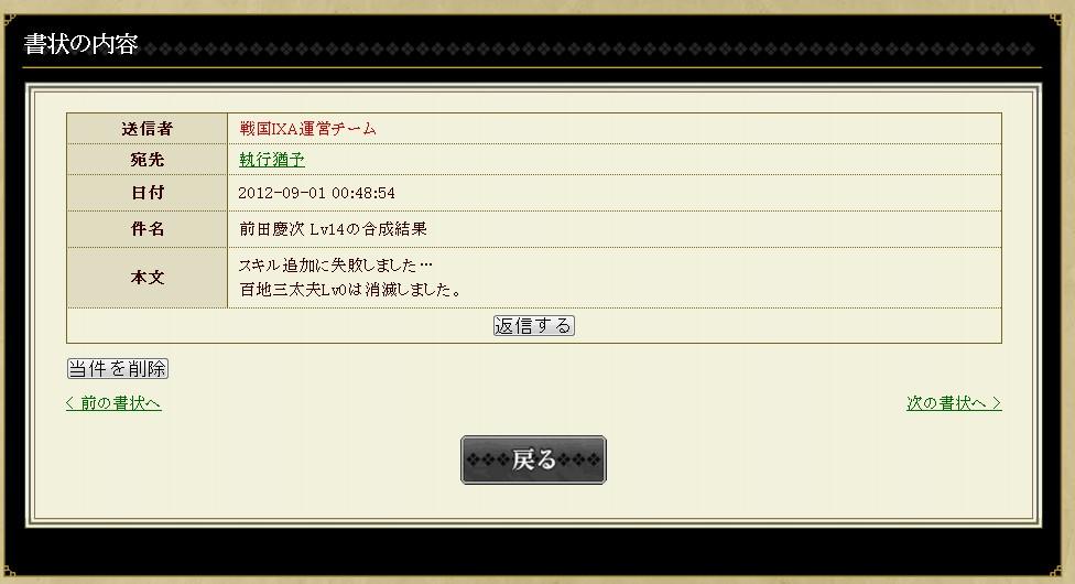2012y09m01d_152030733.jpg