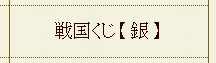 2012y09m18d_113209549.jpg