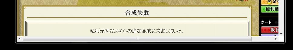 2012y10m01d_175412789.jpg