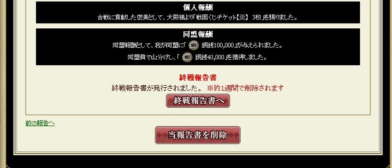 2012y10m05d_235436705.jpg