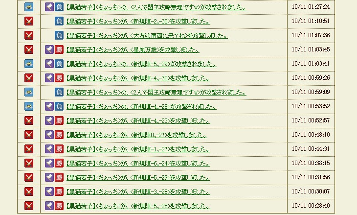 2012y10m12d_113401049.jpg