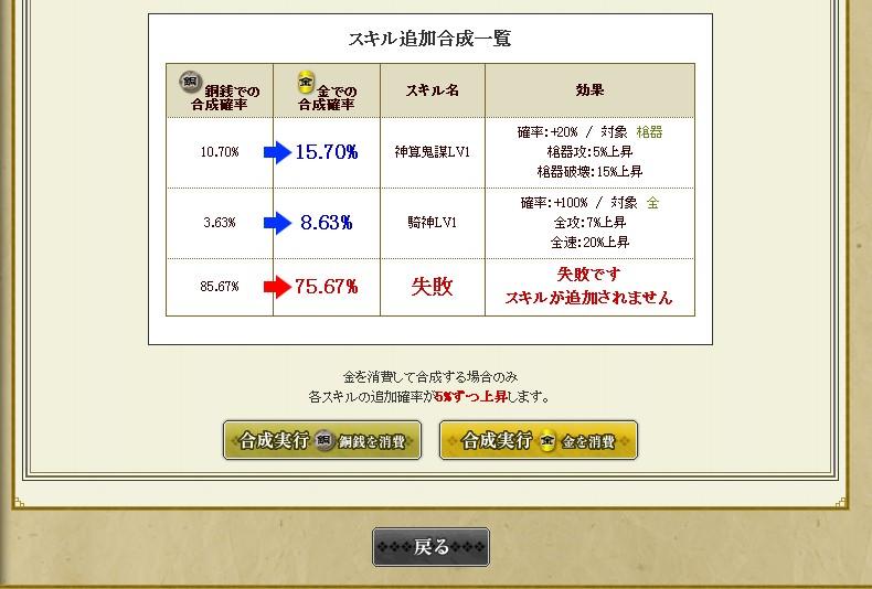 2012y10m12d_222951658.jpg