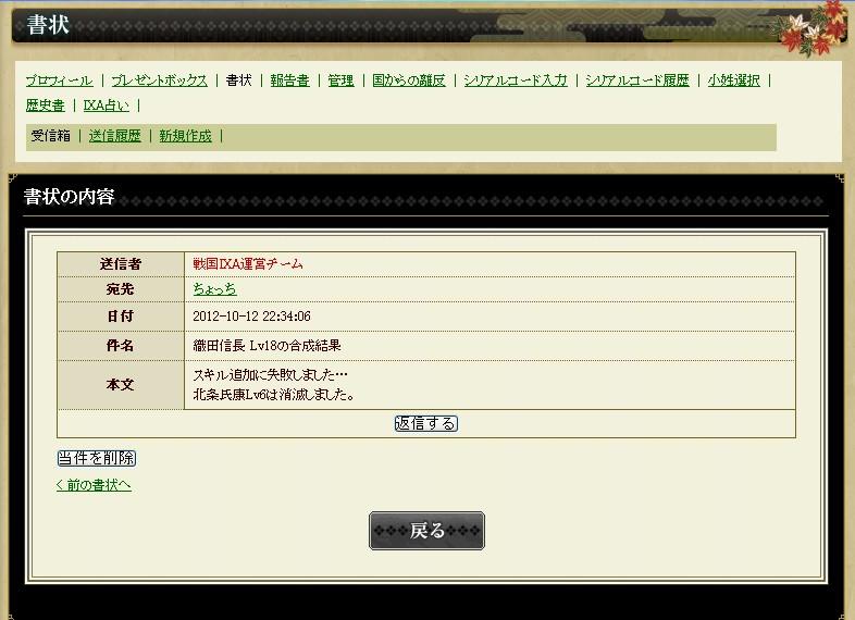 2012y10m12d_224454424.jpg