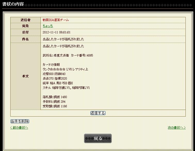 2012y11m11d_125732796.jpg