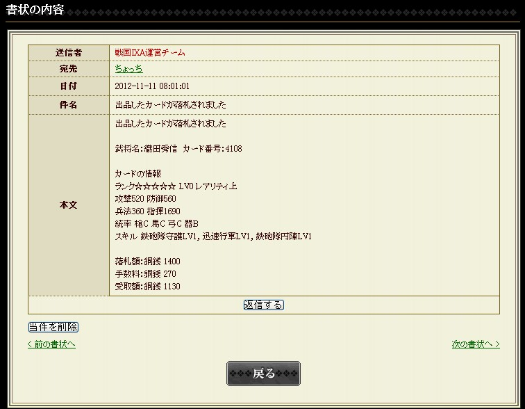 2012y11m11d_125746781.jpg