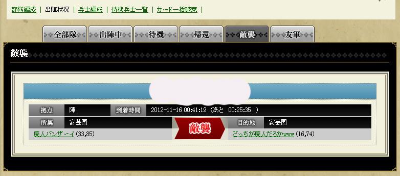 2012y11m16d_001543563.jpg