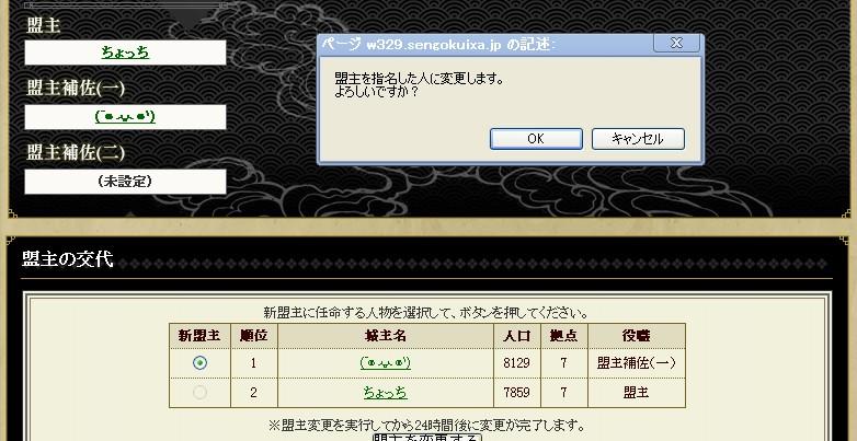 2012y11m28d_122252280.jpg