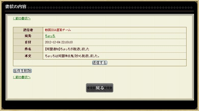 2012y12m04d_221723100.jpg
