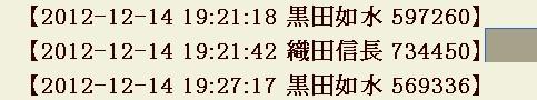 2012y12m15d_131055437.jpg