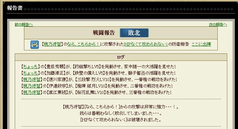 2013y01m03d_203210625.jpg