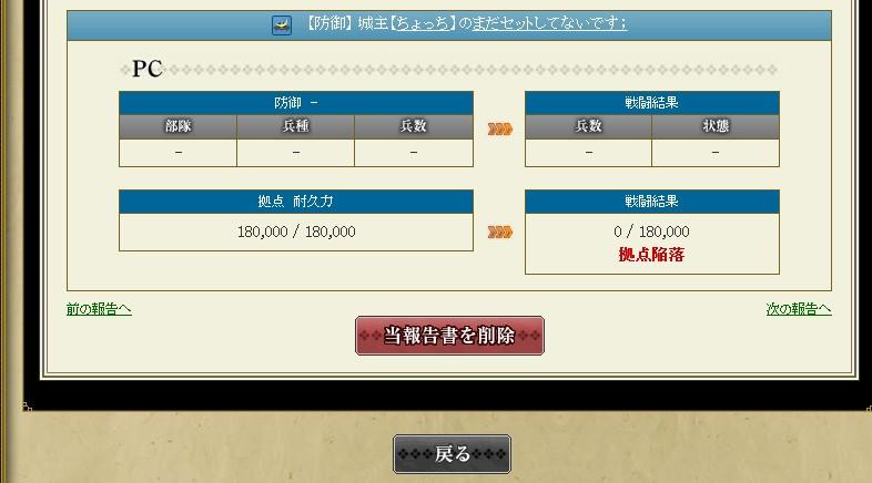 2013y01m03d_203602600.jpg