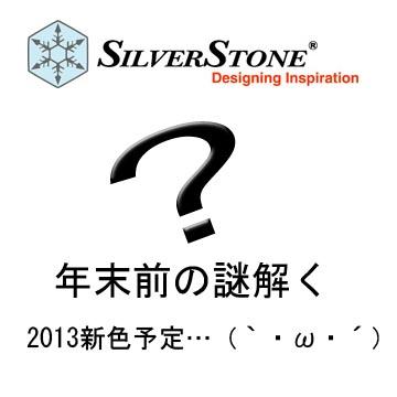 20121227143402ba9.jpg