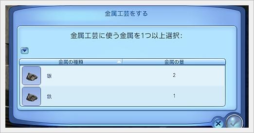 PAS2-4.jpg