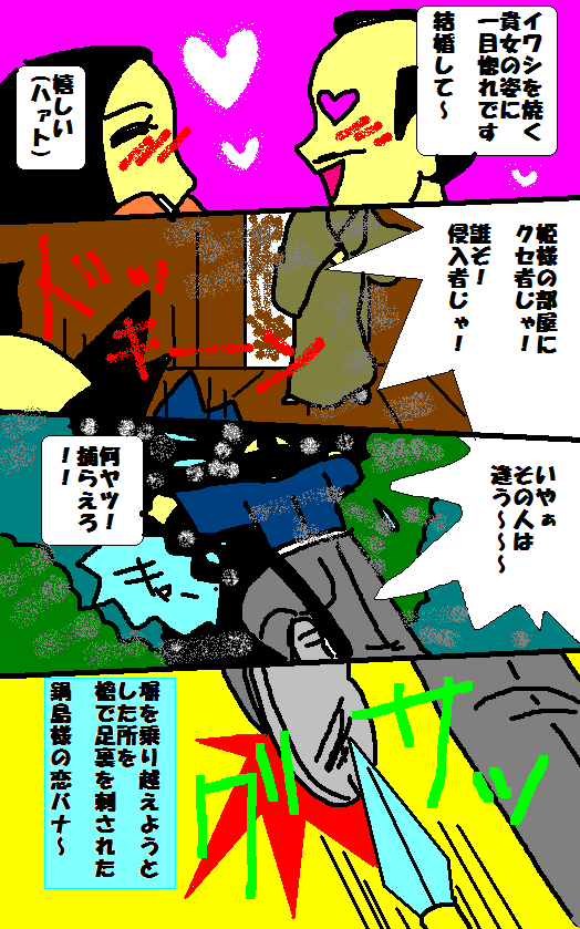 blog_import_5042c7e76086a.jpeg
