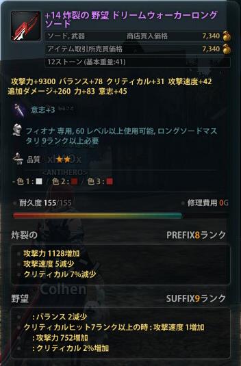 2012_12_08_0009.jpg