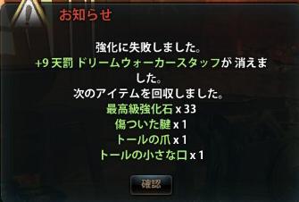 2012_12_28_0006.jpg