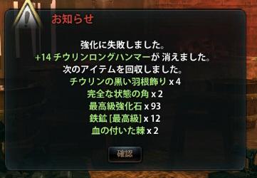 2012_12_31_0004.jpg
