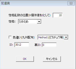 20120816195040646.png