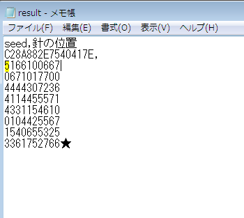 201208202118397b4.png