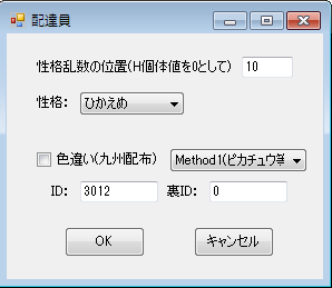 2012090418375854b.png