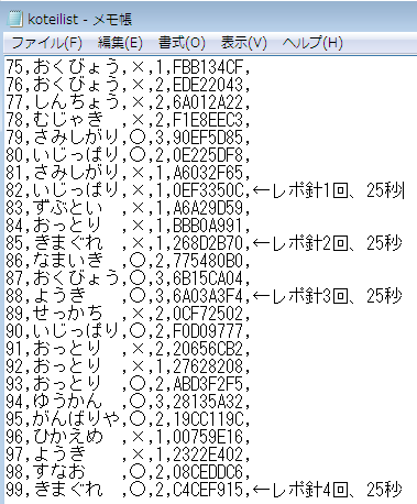 20120910222726724.png
