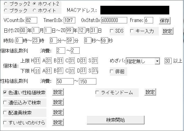 SSS4.jpg