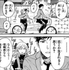 月刊少女野崎くん1/野崎と佐倉