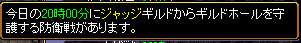 20120423150510b28.jpg