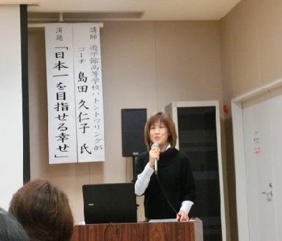 島田先生の自信に満ち溢れたお話でした。脱帽。