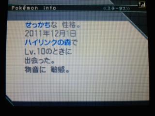 20111028221917.jpg